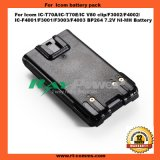 Bp264 Bp265 Battery for Icom IC-T70A/IC-T70e