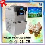 Yogurt Ice Cream Machine (HM716) Hot sale product/Ultra-silence