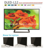 "PC Monitor 18.5"" LCD TV Set Television LED TV"