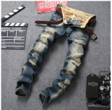 Super Stretch Denim Ripped Boys Skinny Jean