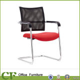 Chrome Stackable Fabric Low Back Office Visitor Chair for Guests