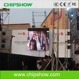 Chipshow P20 Outdoor Full Color LED Display Board