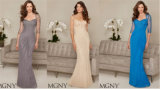 Women Slim Sexy Wedding Evening Dress, Party Dress Tailored