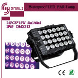 24PCS Waterproof Wall Washer LED Stage Lighting (HL-028)