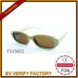 Fashion Ellipse Wooden Fudan Glasses (FX15053)