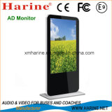 47′′ Vertical Digital Ad Monitor with Advertising TV Function