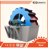 High Efficiency Sand Washer of Zenith (XSD2610, XSD3016)