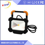 Rechargeable LED Flood Light, Outdoor LED Flood Light