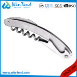 Hot Sale Manufactory Stainless Steel Hotel Restaurant Waiter′s Corkscrew