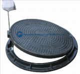 BS EN124 SMC Manhole Cover with Lock (C250)