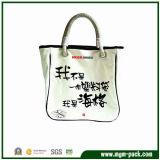 Hot Sale Simple Design White Soft Canvas Handbag