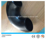Lr Seamless 180deg Carbon Steel Return Elbow