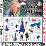 Water Transfer Temporary Body Tattoo (CG014)