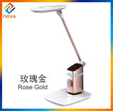 2017 Hot Selling LED Table Lamp LED Desk Lamp with Night