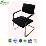 Staff Chair, Ergonomic Mesh Office Chair