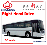 Chanagn Bus Coach Sc6108 Price of New Bus