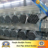 HDG ERW Welded Pipe with SGS and BV Certifacte