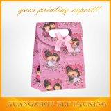 Gift Paper Bag for Wedding