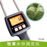 Tk100 Pasture Moisture Meter Rapid Test Alfalfa Moisture Tester