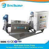 Dehydrator Sludge Dewatering Machine for Machining Wastewater Better Than Belt Press
