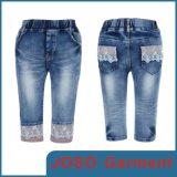Kids Denim Stretch Short Pants (JC5107)