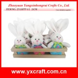 Easter Decoration (ZY13S777-1-2 21CM) Easter Rabbit Fence