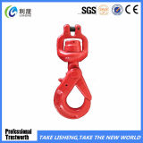 G80 Self-Locking Clevis Swivel Safety Hook