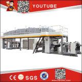 Hero Brand High-Speed (8 Motors) Dry Laminating Machine (GF-1150D)