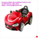 Electric Car Ride Cars Four Wheels Remote China Best Quality