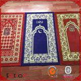 Oriental Carpet Persian Oriental Rug Pattern Digital Printed Rug