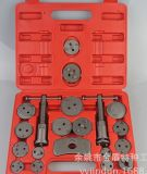 Unviersal Car Brake Repair Tools Set (JD17121)