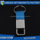 Soft PVC Keychain at Factory Price