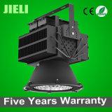 Project CREE+Meanwell 500W LED Flood Light