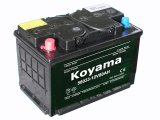 DIN Dry Rechargeable Battery 58033-12V80ah (54519)