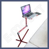 Laptop Holder (LAP-24)