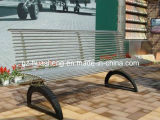 Outdoor Bench with Metal (HS-013)