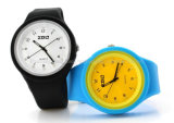 Sweet Candy Silicone Sport Watch (HXW03)