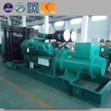 Cummins Engine 200kw Cummins Biogas Generator Set