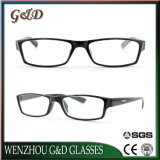 Popular High Quality PC Reading Glasses 963