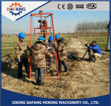 Big Power Hole Digging Tools Drill Machinery Digger Digging Machine for Construction