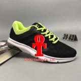 Brand Semi Air Cushion Jogging Shoes (GBSH012)