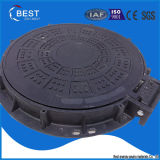 En124 C250 High Quality Ship Used Composite Tank Hinged Manhole Cover