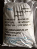 Good Quality Zinc Sulfate Monohydrate CAS 7446-19-7 with Competitive Price