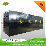 Restaurant Wastewater Treatment Plant (WSZ)