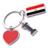 New Custom Metal Souvenir Egypt Keyring