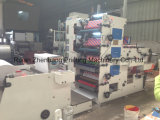 Flexographic Printing paper cup Machine (RY-1000- 4C)