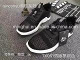 Leisure Shoes Men Shoes Casual Shoes Best Price Sport Shoes Casual Shoes
