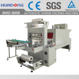 Automatic Drink Bottle Hot Shrink Packaging Machine