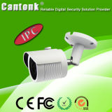 1.3MP Bullet Poe Easy Install Security CCTV Digital IP Camera (R25)