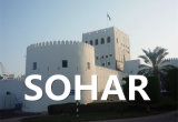 China Good Shipping Company Offer Professional Service From Qingdao to Sohar